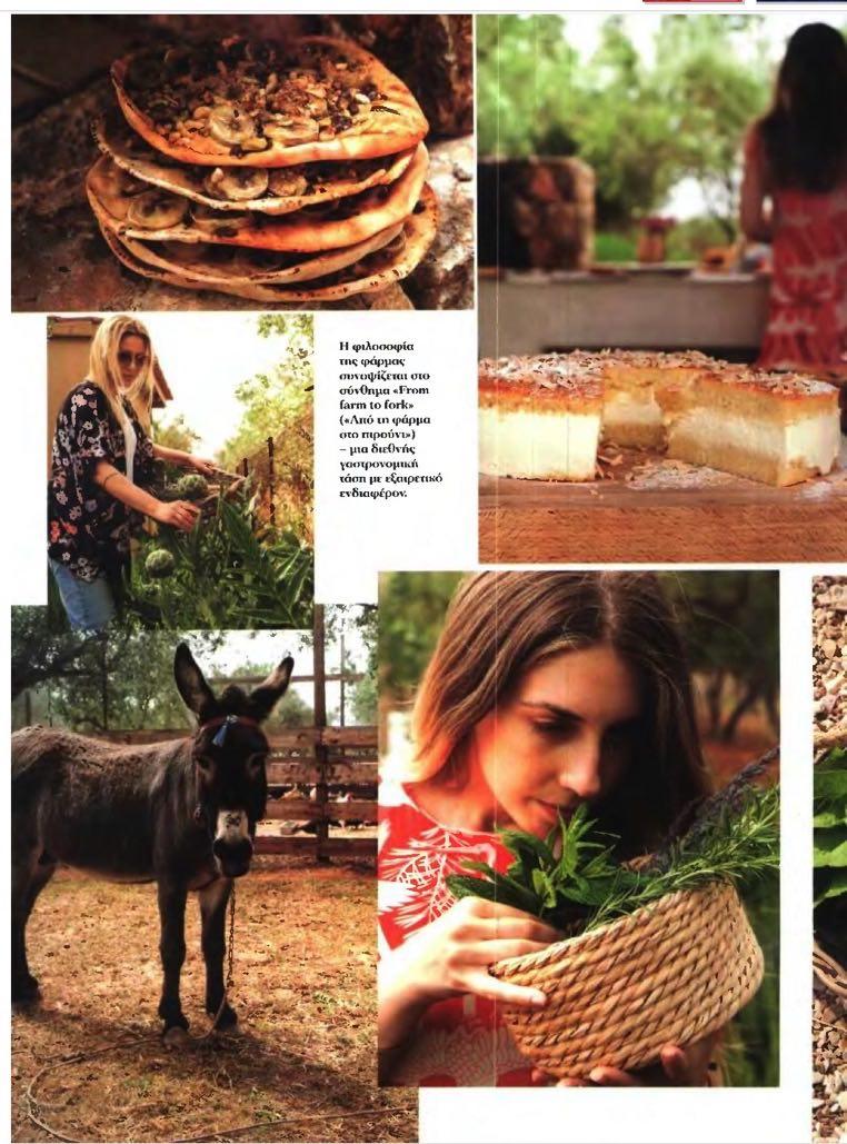 02-06-2015   Γλυκές Αλχημείες   -   Μία Μέρα Στη Φάρμα-page17